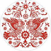 Traditional Slavic Pattern