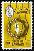 Estampilla Bahrein 1981 Jeque Isa Bin Salman Al Khalifa