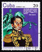 Postage Stamp Cuba 1983 Simon Bolivar, Liberator