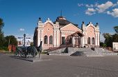 Tobolsk Provincial Museum. One Of The Oldest Museums In Siberia.