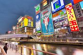 OSAKA - April 18 : The famed advertisements of Dotonbori on April 18, 2014 in Osaka, Japan. This area is one of Osaka's primary tourist destinations.
