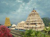 Narasimha Temle In Simhachalam