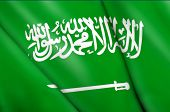 stock photo of saudi arabia  - This is an illustration of folded flag of Saudi Arabia - JPG