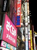 Tokyo shops signs at night for shopping