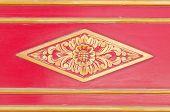Beautiful ornament in Yogyakarta Sultanate Palace