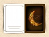 picture of crescent  - Elegant greeting card with beautiful glowing crescent moon decorated by artistic floral design for Muslim community festival - JPG