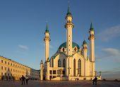 Qol Sharif Mosque In Kazan Kremlin, Tatarstan, Russia