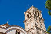 The Holy Cross Church. Lefkara Village, Larnaca District. Cyprus