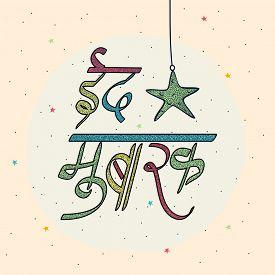 picture of ramazan mubarak  - Colorful creative Hindi text Eid Mubarak on stars decorated background for muslim community festival celebration - JPG