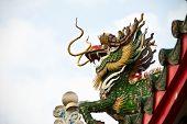 Постер, плакат: Скульптура дракона Kylin Кирин Килэн