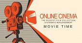Vector Online Cinema Poster With Old Fashioned Movie Projector. Vintage Retro Movie Camera With Ligh poster