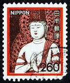 Postage Stamp Japan 1980 Ichiji Kinrin, Chusonji Temple