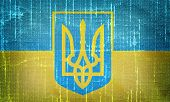 pic of trident  - Ukrainian flag with trident on grunge  backround - JPG