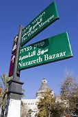 Pointers To The Attractions In Nazareth, Israel