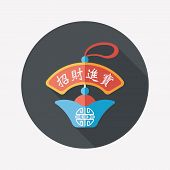 Chinese New Year Flat Icon With Long Shadow,eps10, Gold Ingot Lucky Pendant Means