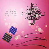 picture of hari raya  - Aidilfitri graphic design - JPG