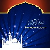 pic of kareem  - Ramadan greetings in Arabic script - JPG