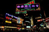 hong-kong street with neon signs at night