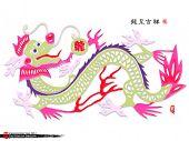 Постер Вектор Красочный Традиционный Китайский Бумага