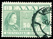 Greek Post Stamp