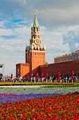 Flower carpet on Red Square