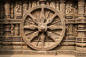 Ancient Hindu Temple At Konark, Orissa, India. 13Th Century Ad