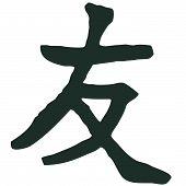 Friends Japanese Symbol