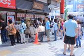 Popular Taiyaki shop at Osu Kannon Shopping arcade Nagoya Japan