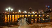 Evening shot of promenade in Donetsk.