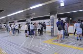 Nagoya Subway station Japan