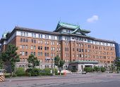 Aichi Prefectural Government Office Japan