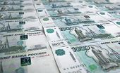 Banknotes Denominated 1000 Rubles