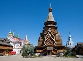 Wooden Cathedral In Moscow Kremlin