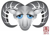 2015 Year Of The Ram Head Color