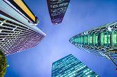 Shinjuku, Tokyo, Japan city skyline.