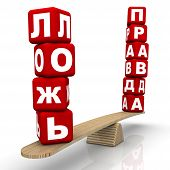 True-lie Balance. The Russian Words True And Lie (made From Red Cubes With Russian Letters) Are Weig poster