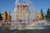 The Friendship of the Nations fountain