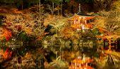 Panorama Daigoji Temple Shingon Buddhist temple at night in daigo Kyoto Japan
