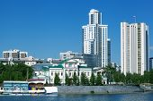 stock photo of ekaterinburg  - Sverdlovsk Region Administration - JPG
