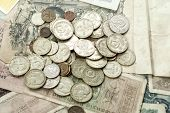 Russian And German Currency