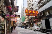Streetscape of Sheung Wan in Hong Kong