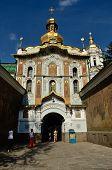 Kiev-pechersk Lavra, Kiev