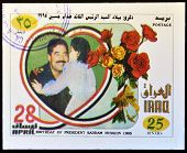 A stamp printed in Iraq shows Saddam Hussein