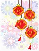 Bendiga tiene vasta fondos - Cai Yuan Guang Jin II - palabra auspicioso chino