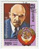 KAMPUCHEA - CIRCA 1985: A stamp printed in Kampuchea shows image of the Vladimir Ilyich Lenin; born