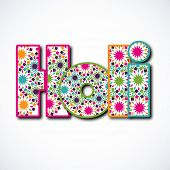 Beautiful floral decorated text Happy Holi on grey background, concept for colours festival Holi celebrated in India.