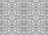Vector Seamless Ornament. Background Of Interlacing Bands