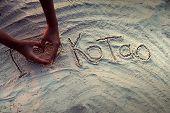 I Love Ko Tao
