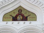 Mosaic on the Alexander Nevski Cathedral