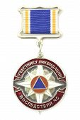 Russian Medal, Which Recognizes Professional Rescuers